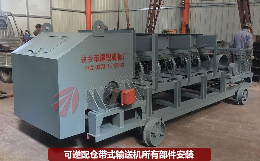 江西南昌客户定制的可逆配仓带式输送机发货现场